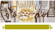 フランス菓子 コート・ドール